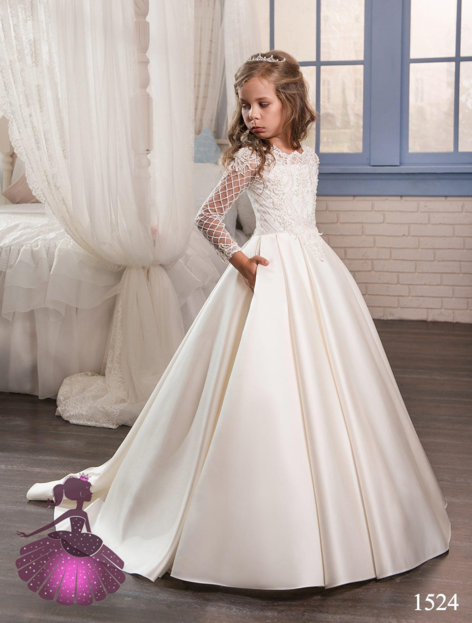 Аренда платьев Little queen dress в фотостудии Frontpage 1524 1