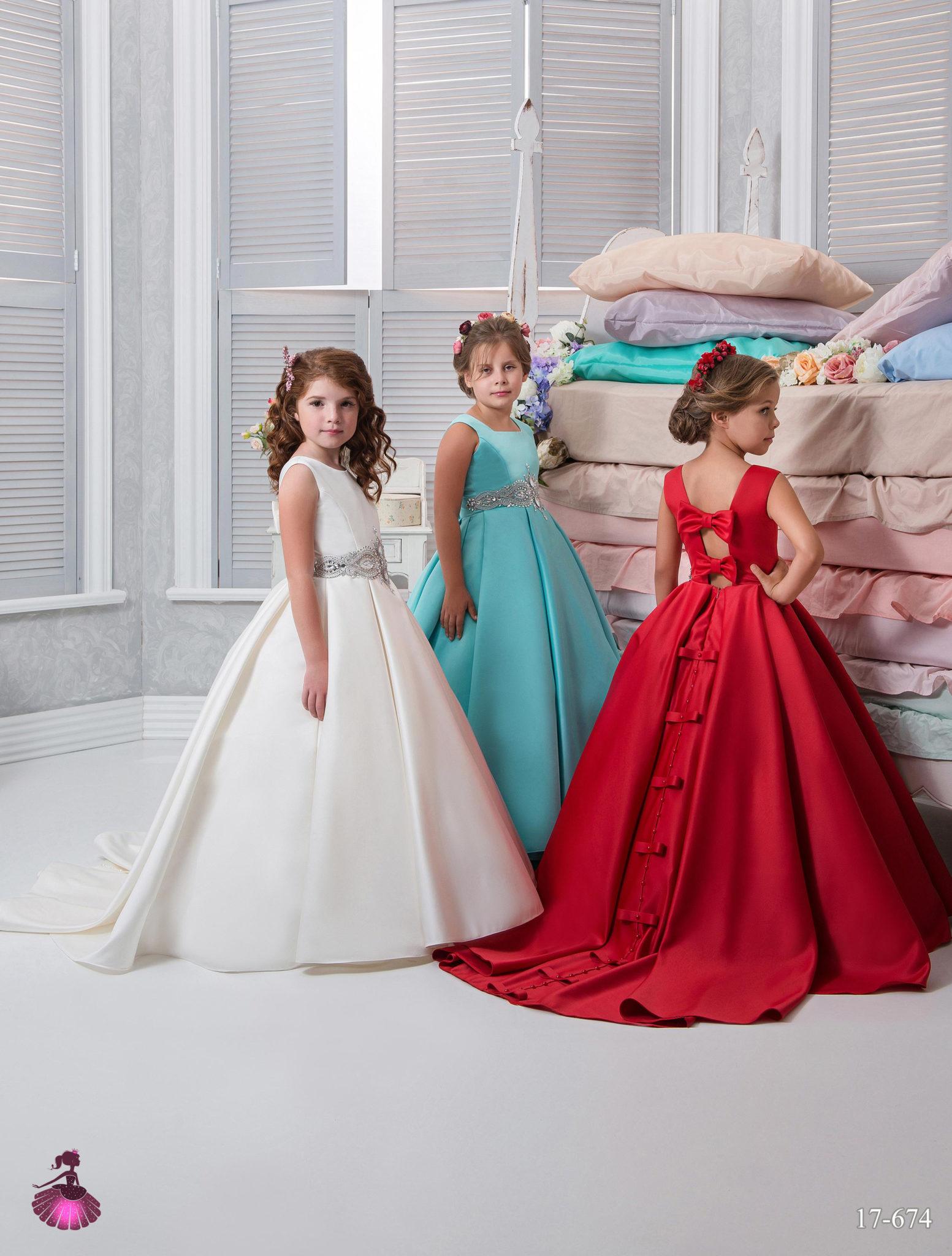 Аренда платьев Little queen dress в фотостудии Frontpage 17-674 1