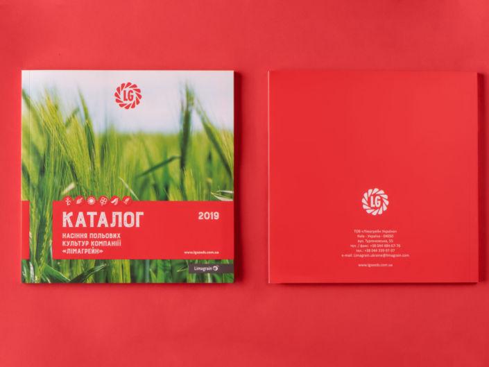 Продакшн киев, креативная реклама 45