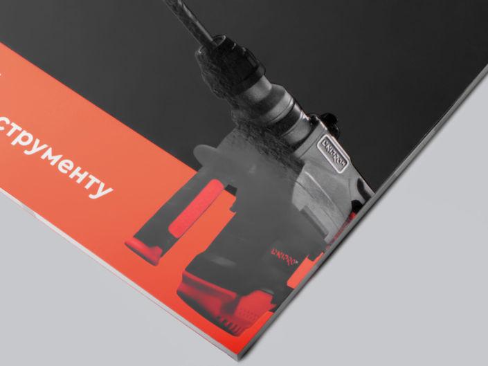 Продакшн киев, креативная реклама 69