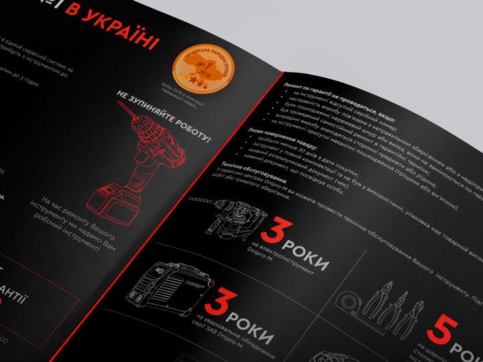Продакшн киев, креативная реклама 70